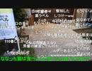 2020/05/03 七原くん 夕まずめ 1時間チャレンジ! 外来種 雷魚(3)高画質版