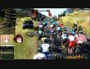 【PCM2019】 そのゆっくりはツール・ド・フランス2022を走る その5
