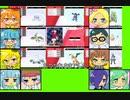 #15 ウェザーゲーム劇場『ポケットモンスター シールド』 (FINAL)