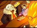 [Flowerfell] Secret garden - Animation