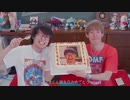 スカイピーステオくんの誕生日を色々YouTuberがラップで祝ってくれました