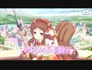 【プリンセスコネクト!Re:Dive】キャラクターストーリー リン Part.01