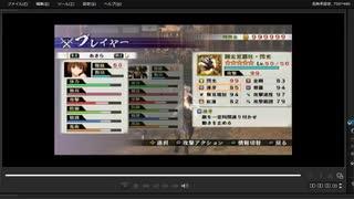 [プレイ動画] 戦国無双4-Ⅱの杭瀬川の戦いをあきらでプレイ