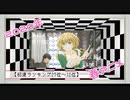 【第110回】奥行きのあるラジオ~2020年春アニメ始まったよ編~ Part1【ランキング】
