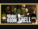 No More Room in Hell『アホ顔ダブルフォース』