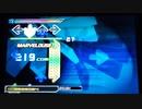 【DDR EDIT】fly through the night Lv15