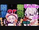 【ARIA実況】ダメージを受けると感度があがるL4D2part3【L4D2】