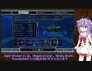【F-ZERO GX】Slash Bruiser-V2 でドリフトハイウェイ【ガイノイドTalk実況】