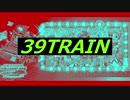 39TRAIN
