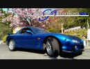 【VOICEROID車載】Life Expectancy : The Rotaryside of KOTONOHA SS ~RX-7維持記録 2020/04~【FD3S】