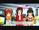 [アイマス2] 天海春香 朝の挨拶48 [Xbox360]