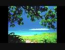 1999年、夏、沖縄 ピアノバージョン Mr.Children