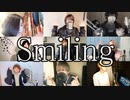 【ニコニコラボ】Smiling / Capital Rhythm
