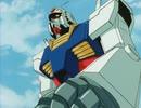 【未来への咆哮】機動戦士ガンダム【MAD】