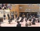 【むらまこ】安倍総理記者会見後のマスコミの様子&むらまこ氏総評【ミラー】