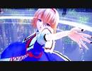 【東方MMD】アリスでMarine Bloomin