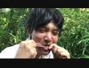 ホモと見るカメ五郎系youtuber。蛇を食う編2