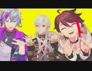【にじさんじMMD】AXF男子組でSuper Bass