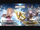 【GBVS】ジータ(自分)vsフェリ他(師匠)_Cランクからの対戦動画