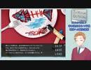 さいせいのびょういん_前編【健全な腐男子大学生がほのぼのBL実況】