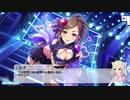 総選挙対策meeting!ボイス未実装アイドルコミュ実況 Part4