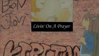 【AIきりたん】Livin On A Prayer【カバー/英語空耳】歌詞修正しました