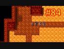 sakiquest3 #84:咲RPGを「咲-saki-」好きが全国編の話をしながらゆっくり実況(初見プレイ)