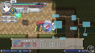 【switch】不思議の幻想郷part286【初見・多重縛りの旅】