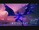 【生放送抜粋】FF7Rバハムート召喚とメガフレア()