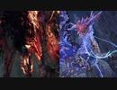 【MHWI:モンスターハンターワールドアイスボーン】ネロミェール&バルハザク BGM 30分耐久