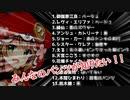 にじさんじパンツ評論家・童田明治