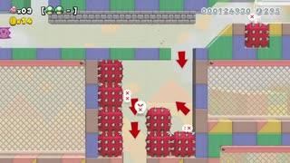 【スーパーマリオメーカー2】スーパー配管工メーカー part178【ゆっくり実況プレイ】