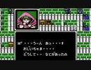 【初見実況】ファイアーエムブレム 暗黒竜と光の剣【第十九章】-2