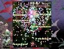 【東方】ダブルスポイラーを所見実況プレイ part8