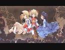 【東方民族風曲】妖精大戦争 ~ Fairy Wars「Lowlands Blossom」