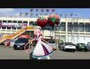 第二世界の旅日記 069【ノートで行く地元スーパー】