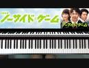 #リニューアル 版 #ピアノロール表示♪「ノーサイド・ゲーム Main Theme」#絶対音感 を持つ プロ #ピアニスト が即興アレンジ!!!#TBS #日曜劇場 #ノーサイドゲーム #米津弦師