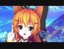 【MMD花騎士】君が飛び降りるのなら【エノコログサ】