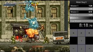 【RTA】メタルスラッグX 17分23秒 win10 steam版
