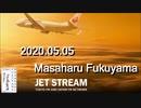 福山雅治 JET STREAM 2020.05.05