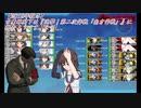 【艦これ】古鷹嫁閣下は2019年秋冬イベントに挑むようです【E-5】