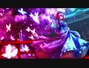 【東方ニコ楽祭・邂逅】Broken Wings【死霊の夜桜】