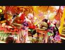 Ray MMD【曼珠沙華】Tda式 巡音ルカ 重音テト Japanese Kimono【カメラモーション配布】