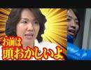 豊田真由子と懐かしい奴らオールスターズ(΄◉◞౪◟◉`)