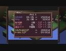 カスタムロボV2激闘編を六流実況プレイヤーが挑戦してみる 6