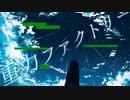重力ファクトリー / 西田星弥