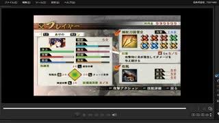 [プレイ動画] 戦国無双4の神流川の戦いをあけのでプレイ
