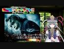 きまぐれ映画紹介【単発】単発のその3
