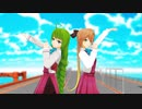 【MMD艦これ】 秋雲と夕雲で愛Dee