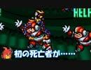 [実況縛りプレイ]ロックマンX6 セイバーオンリープレイPart3
